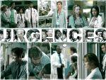 Photo Urgences 29685 : urgences